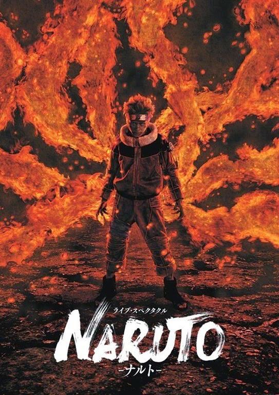Das Projekt zu Narutos neuer Ära umfasst nicht nur einen Kinofilm, so