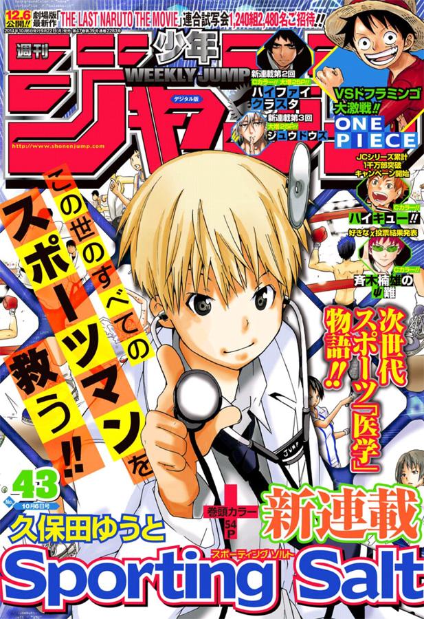 Weekly Shonen Jump TOC Ausgabe 43/2014 von Shueisha