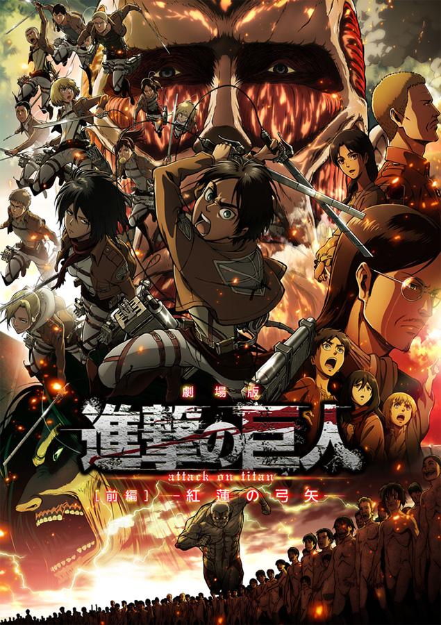 Gekijouban Shingeki no Kyojin - Der erste Kinofilm zu Attack on Titan