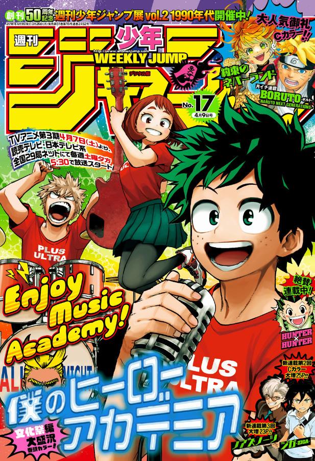 Weekly Shonen Jump TOC Ausgabe 17/2018 von Shueisha