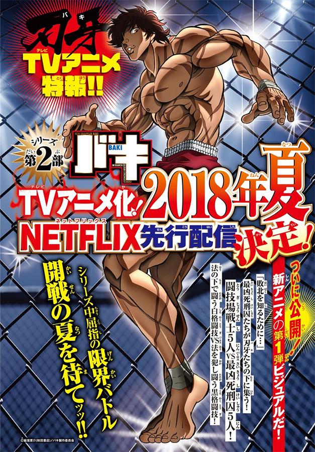 Neue Anime Adaption zu Baki startet im Sommer 2018 in Japan und späte