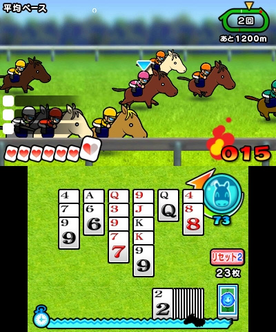 Solitaire Horse