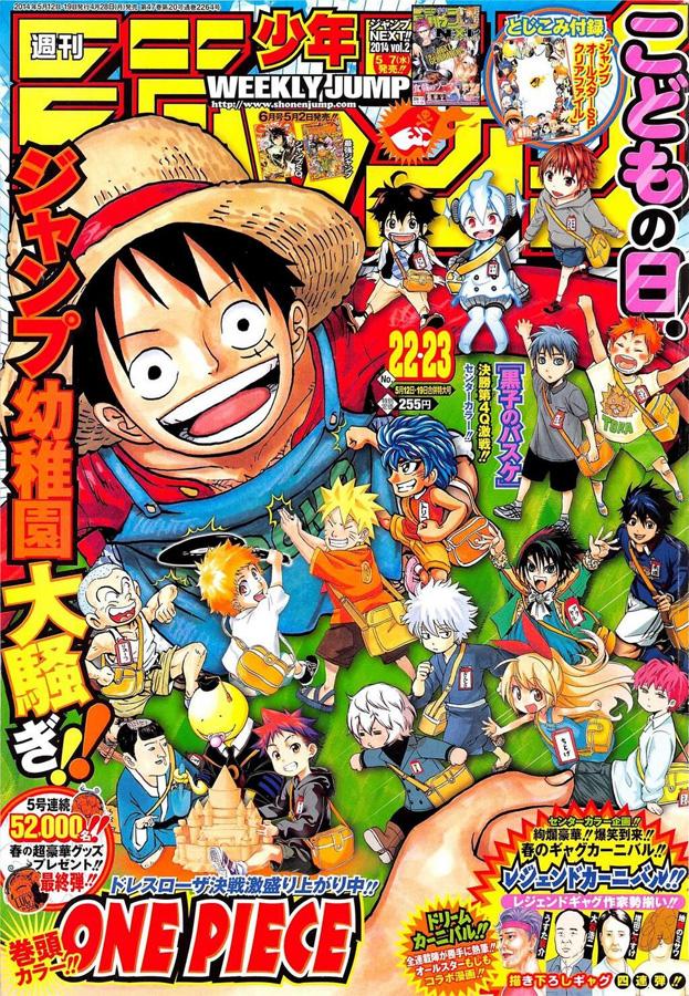 Weekly Shonen Jump TOC Ausgabe 22-23/2014 von Shueisha