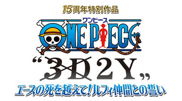 One Piece 3D2Y - Ace no Shi wo Koete! Luffy Nakama tono Chikai