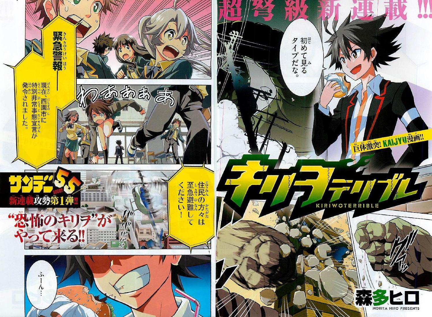 Die Shonen Sunday vom Verlag Shogakukan wird 55 Jahre - Zur Feier star