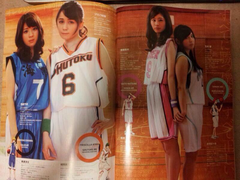 Japanese Weekly Playboy