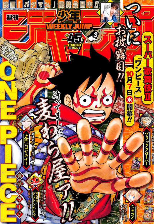Weekly Shonen Jump TOC Ausgabe 45/2015 von Shueisha