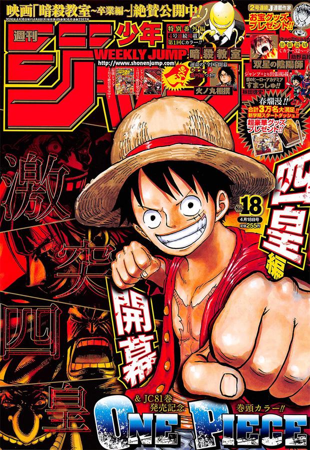 Weekly Shonen Jump TOC Ausgabe 18/2016 von Shueisha