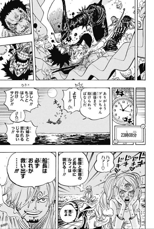 Weekly Shonen Jump 11/2018