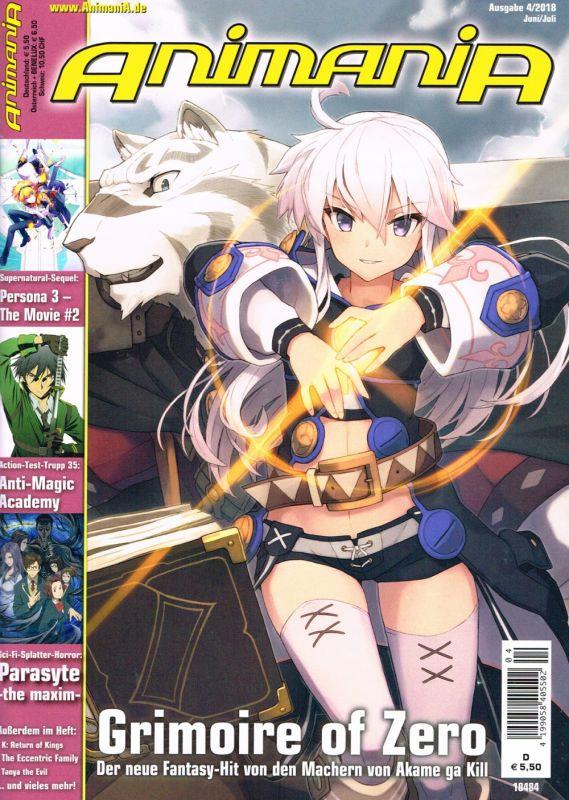 Die neue AnimaniA Ausgabe 4/2018 (Juni/Juli 2018) ist erhältlich