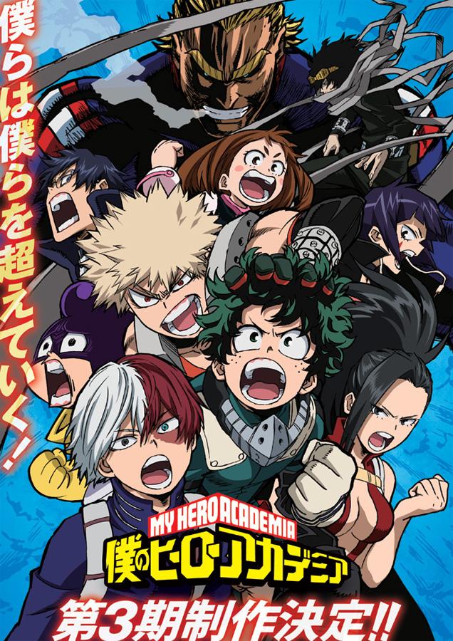 Der Gong schlägt zum dritten Mal: Die 3. Anime Staffel zu My Hero Aca