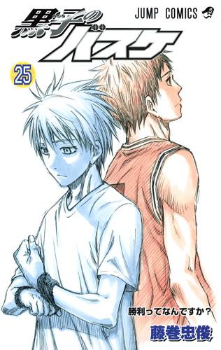 Kuroko no Basket (Kuroko's Basket ball) - Volume 25