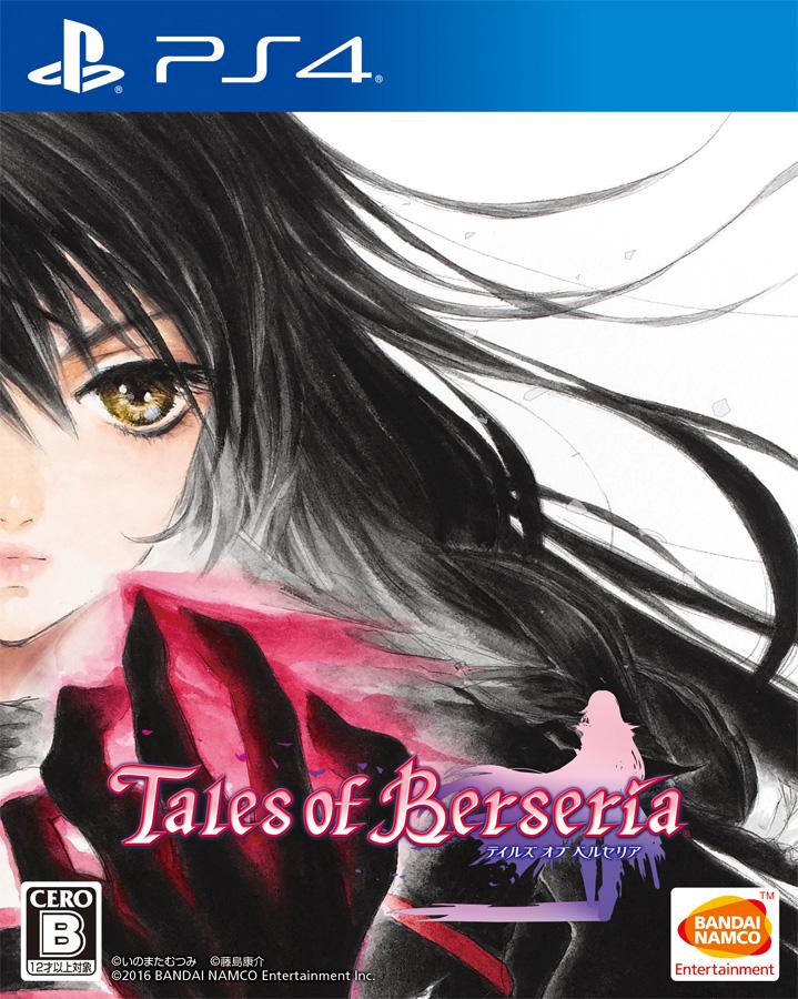 Neue Charaktere und Features für Tales of Berseria bekannt gegeben