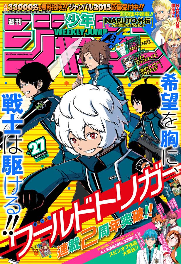 Weekly Shonen Jump TOC Ausgabe 27/2015 von Shueisha