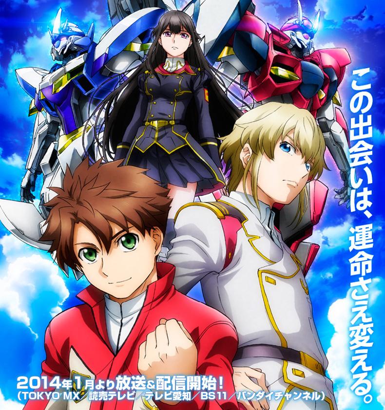 Weltweiter Stream der ScFi Anime-Serie Buddy Complex auf DAISUKI.NET