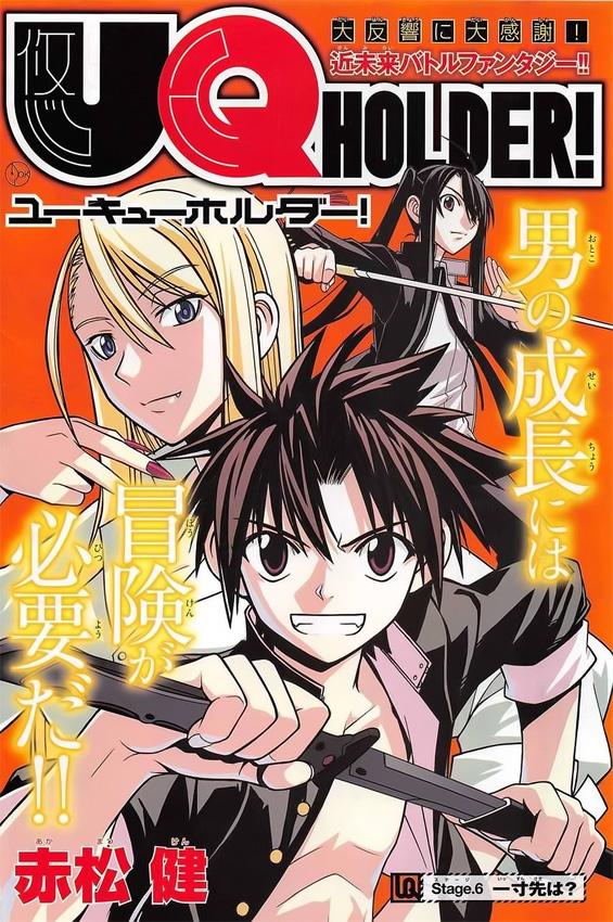 UQ Holder! von Ken Akamatsu erhält eine Anime Adaption