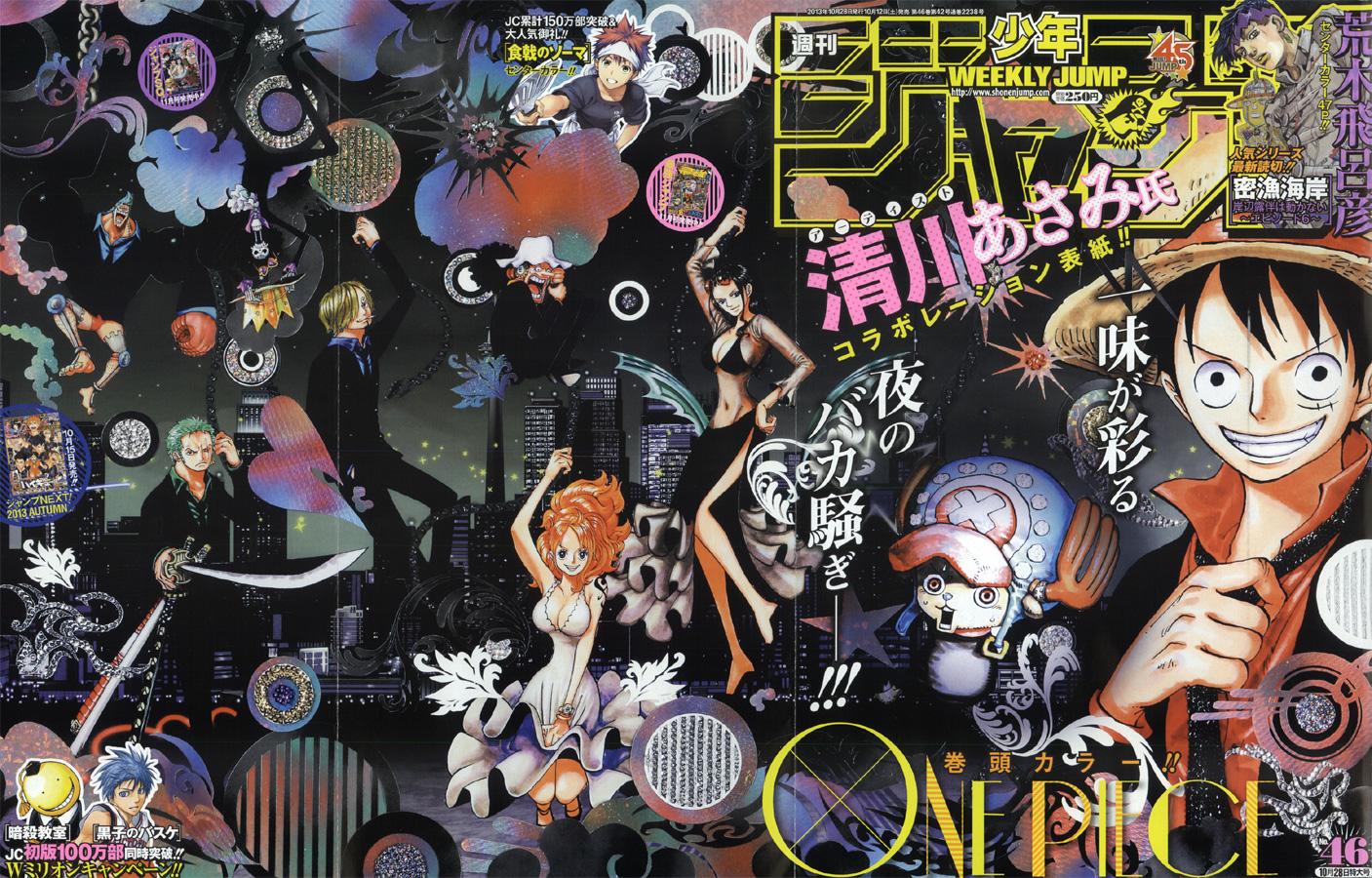 Weekly Shonen Jump TOC Ausgabe 46/2013 von Shueisha
