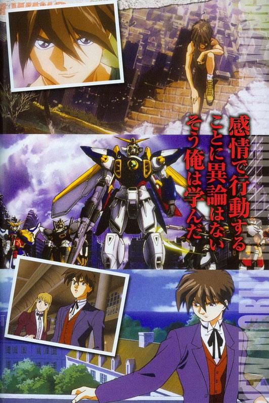 Neues zu Gundam Wing