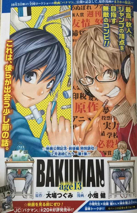 Weekly Shonen Jump 43/2015