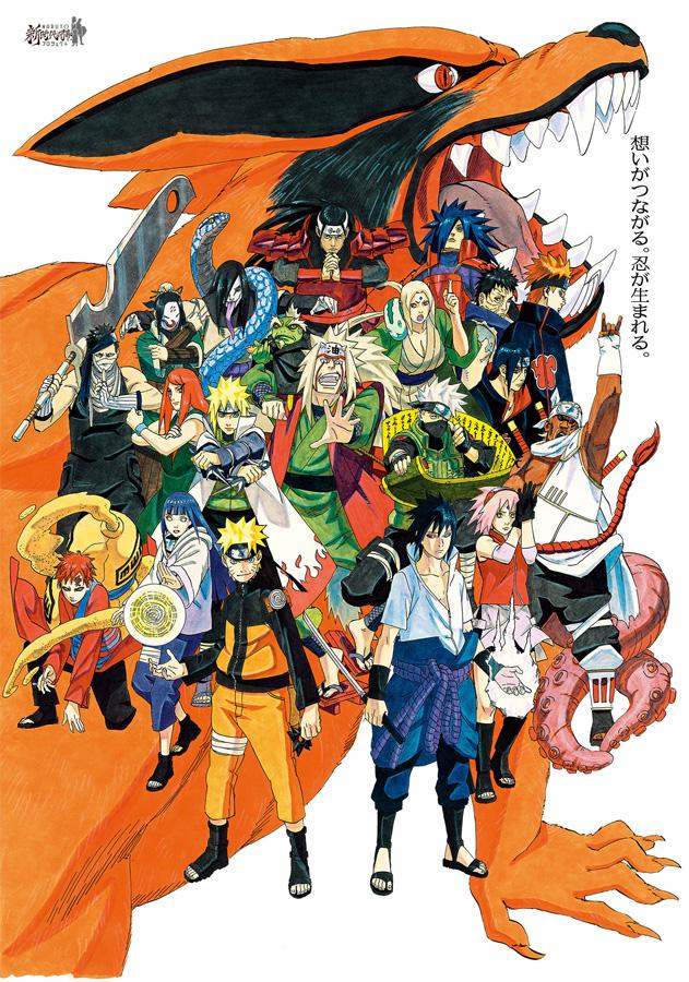 Naruto Exhibition - Die große Naruto Ausstellung vom 25. April bis 27
