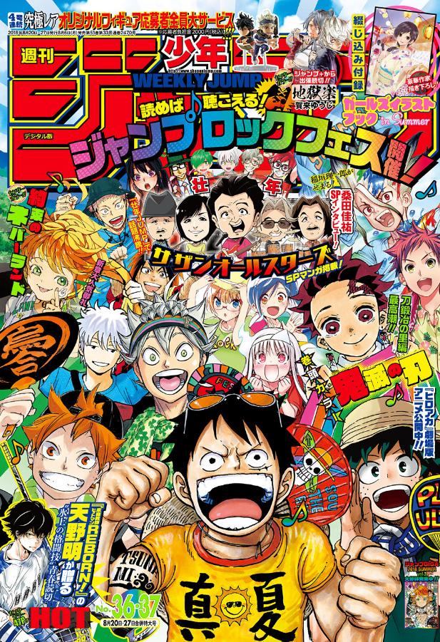 Weekly Shonen Jump TOC Ausgabe 36-37/2018 von Shueisha