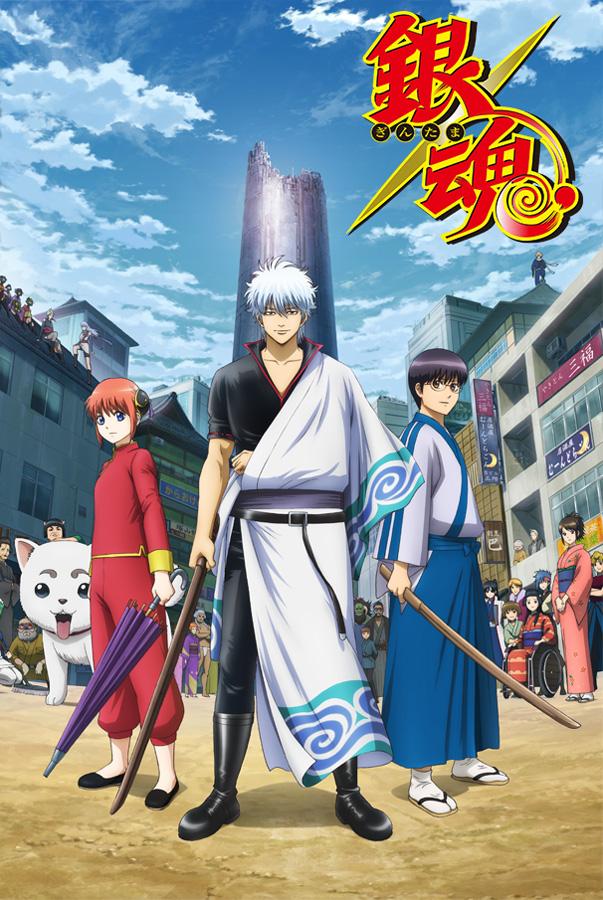 Letzter Anime Part zu Gintama startet im Januar 2018