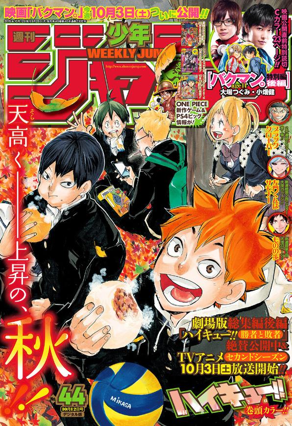 Weekly Shonen Jump TOC Ausgabe 44/2015 von Shueisha