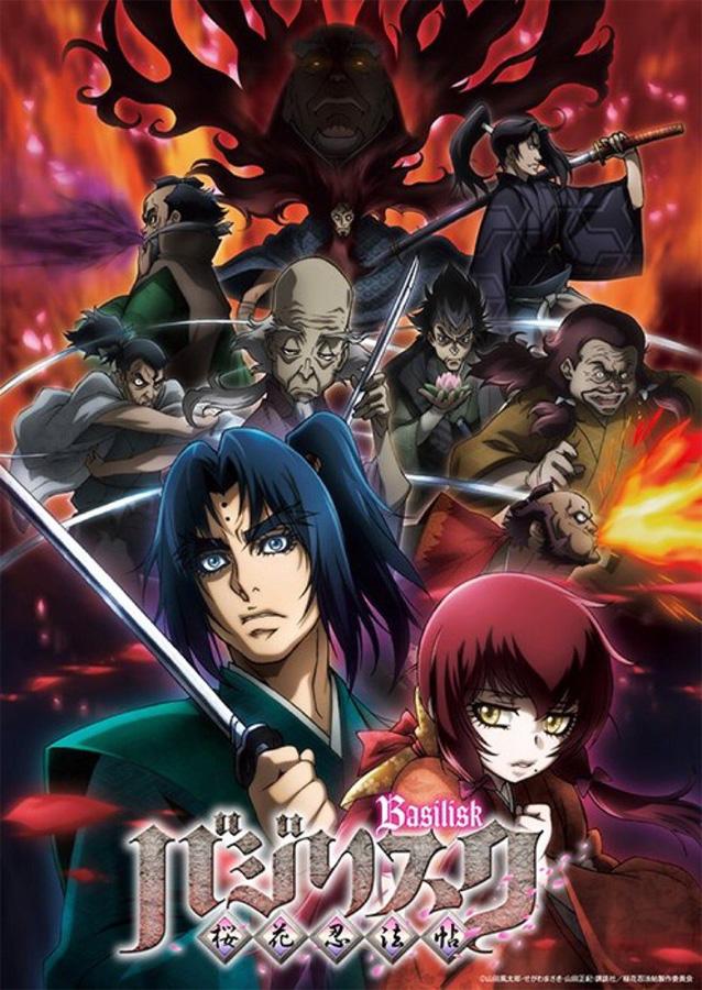 Erster Trailer zu Basilisk: Ouka Ninpou Chou - Die Anime TV-Serie star