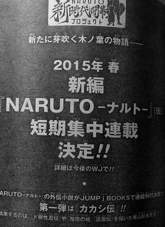 Neue Naruto Mini-Serie startet nächstes Jahr 2015 im Frühling in der