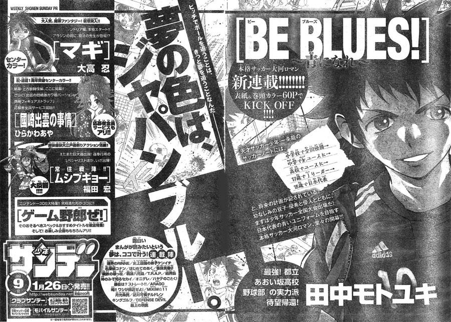 Diesen Frühling neue Serie/Alte Serie in der Weekly Shōnen Sunday *U