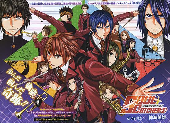 Weekly Shonen Jump 24/2014