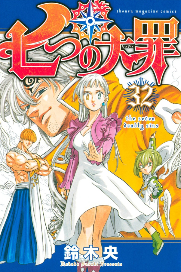 Der erfolgreiche Manga zu Seven Deadly Sins (Nanatsu no Taizai) soll n