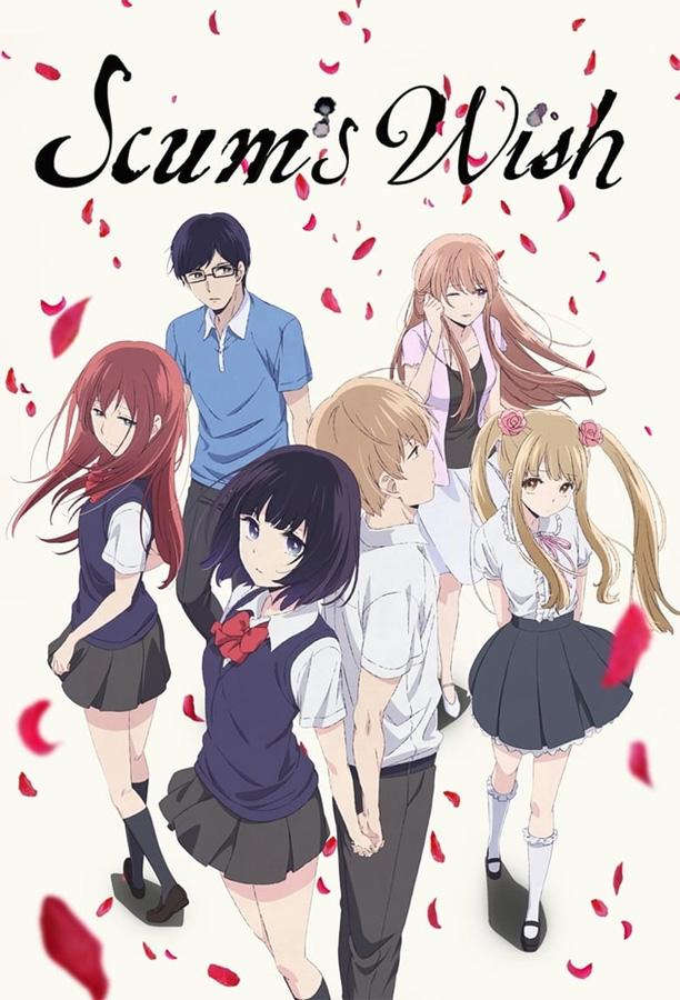 Der Anime Scum's Wish startet nächstes Jahr 2019 bei nipponart in Deu
