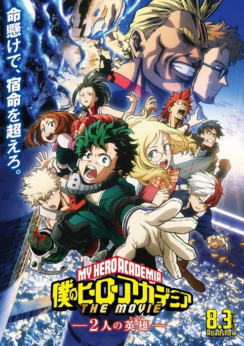 Animefilm zu My Hero Academia feiert seine Premiere im August 2018 *UP