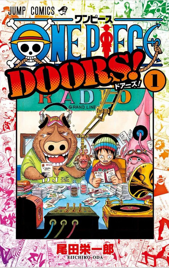 One Piece DOORS - Volume 1