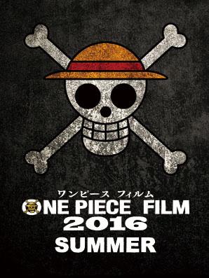 Nach 4 Jahren Wartezeit - 2016 erscheint ein neuer One Piece Film in J