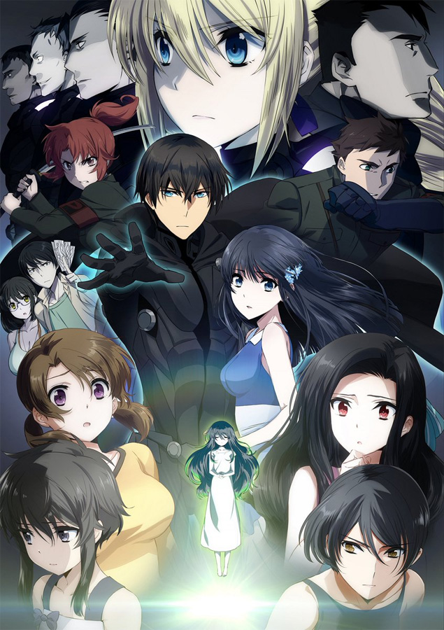 Animefilm zu The Irregular At Magic High School feiert seine Deutschla