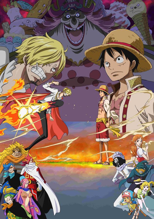 Netflix Japan nimmt den One Piece Anime ins Programm und Katakuri Char