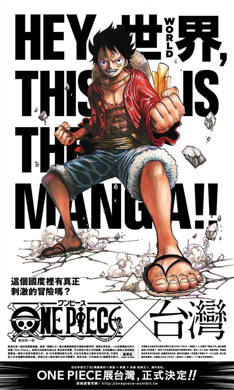 Sanoku ThanX!!