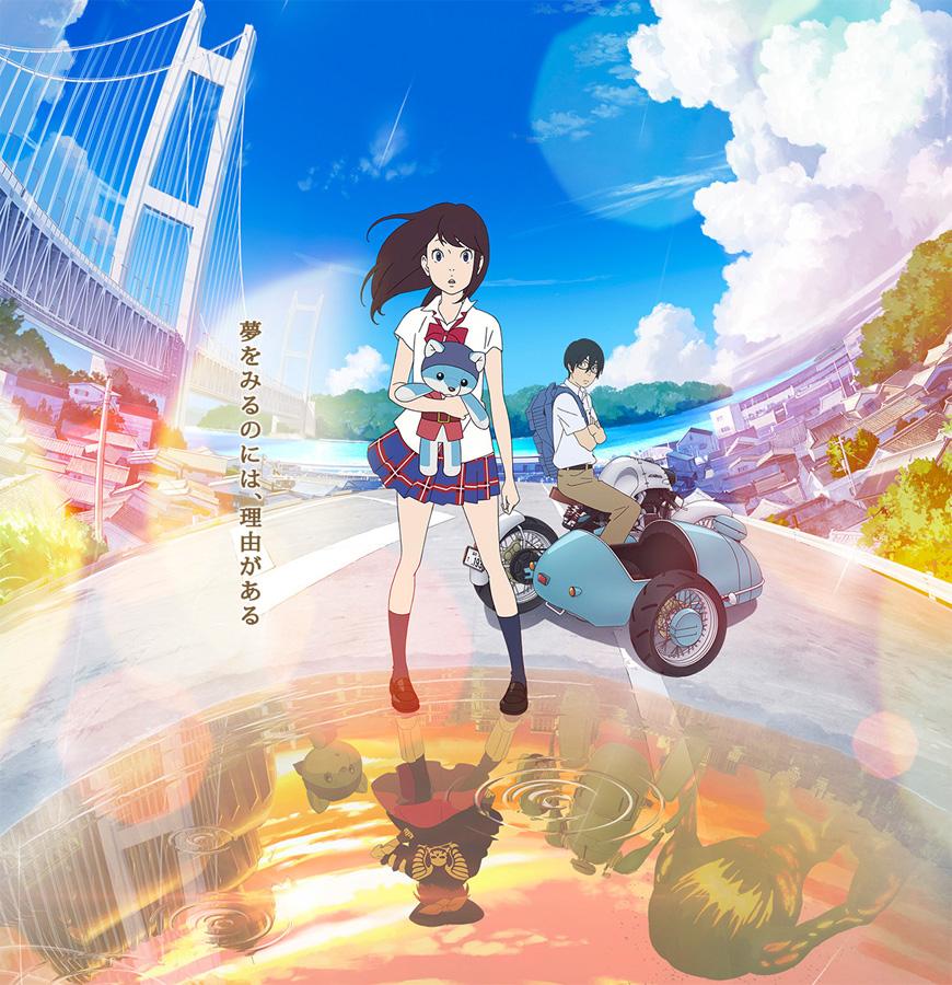Neuer Anime Film Ancien und das magische Königreich ab dem 15. Dezemb