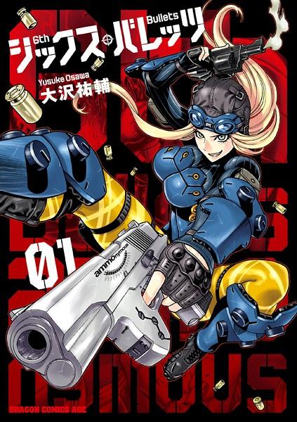 Der Manga AMMOnymous (Six Bullets) erscheint im Oktober bei Manga Cult