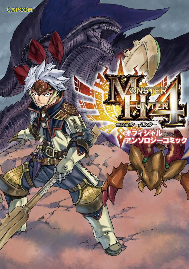 Monster Hunter 4 Original Anthology Manga demnächst in Japan