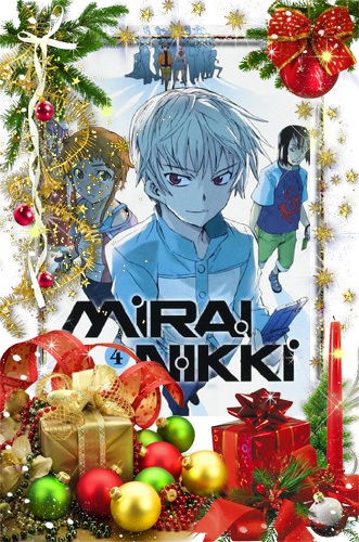 Mirai Nikki, Band 4