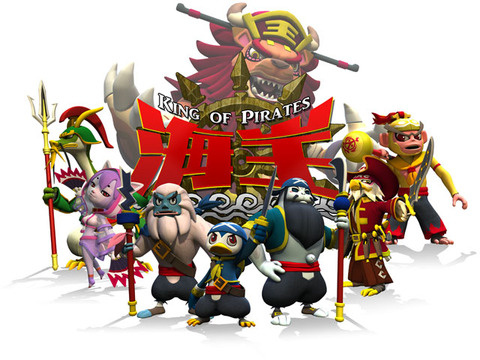 Kommendes Nintendo 3DS Projekt Kaio: King of Pirates auch in Anime und