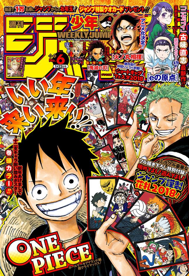 Weekly Shonen Jump TOC Ausgabe 6/2018 von Shueisha