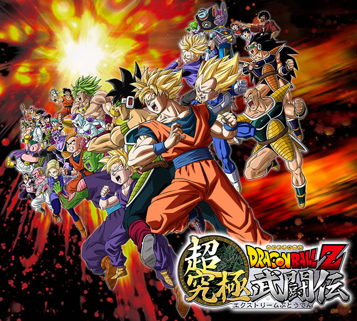 Dragon Ball Z: Extreme Butoden erscheint in Japan am 11. Juni 2015 fü