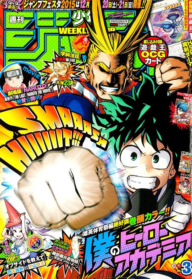 Weekly Shonen Jump TOC Ausgabe 3/2015 von Shueisha