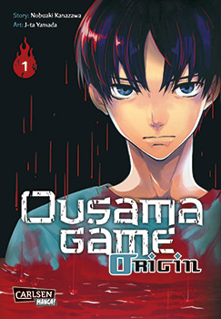 Ousama Game Origin