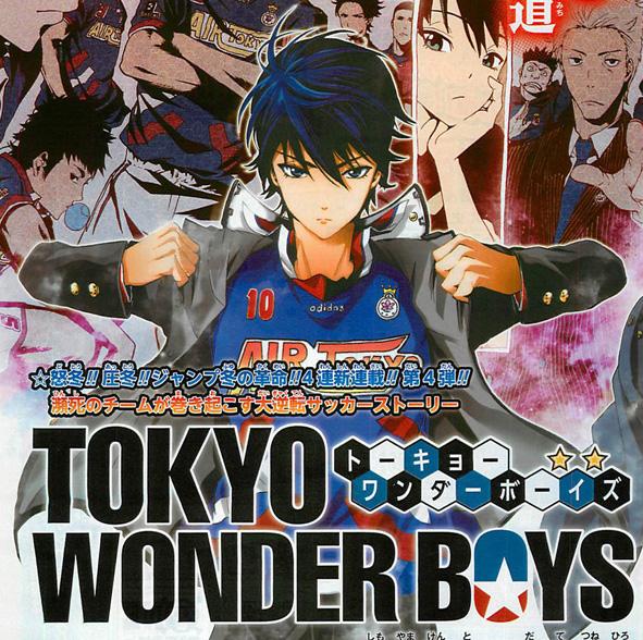 Kommende Woche gibt es von Shueisha keine Weekly Shonen Jump Ausgabe