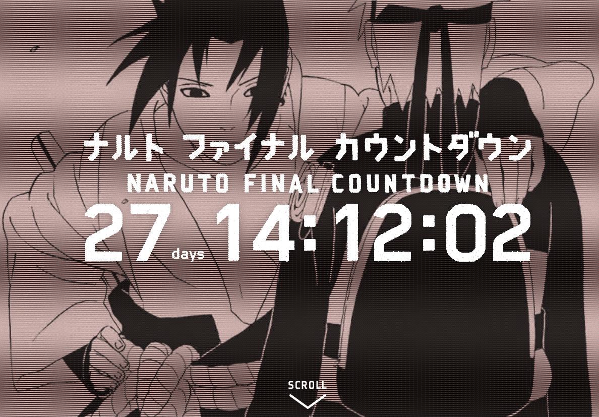 1999 bis 2014 - Eine berührende Zeitlinie von Naruto und der Countdow